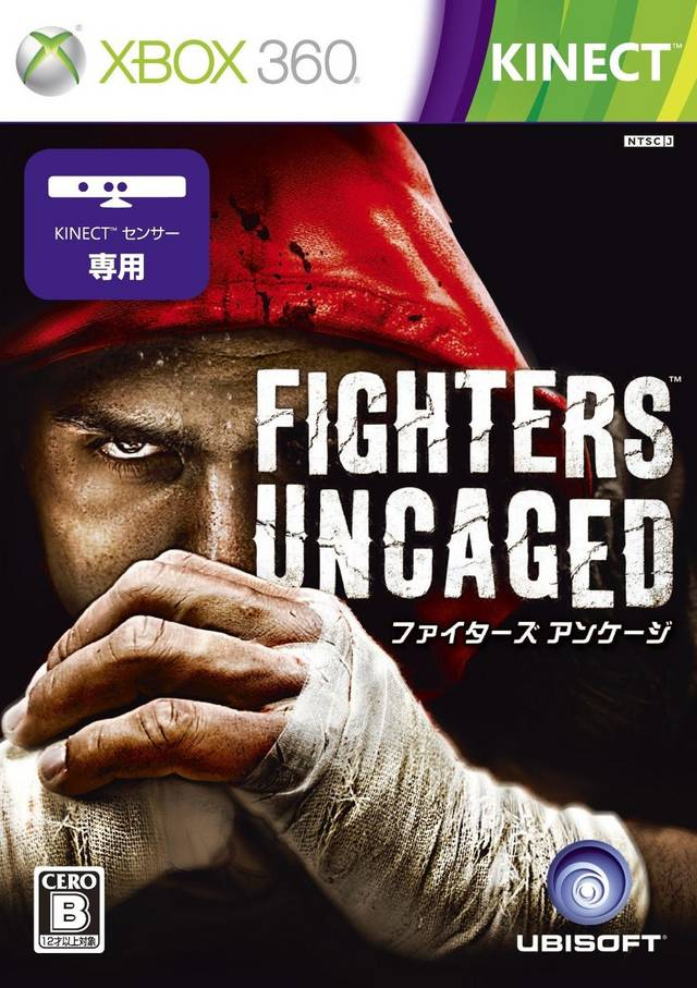 Front boxart of the game Fighters Uncaged (Japan) on Microsoft Xbox 360