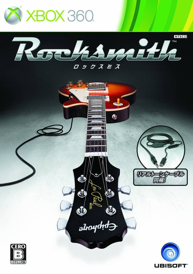 Front boxart of the game Rocksmith (Japan) on Microsoft Xbox 360