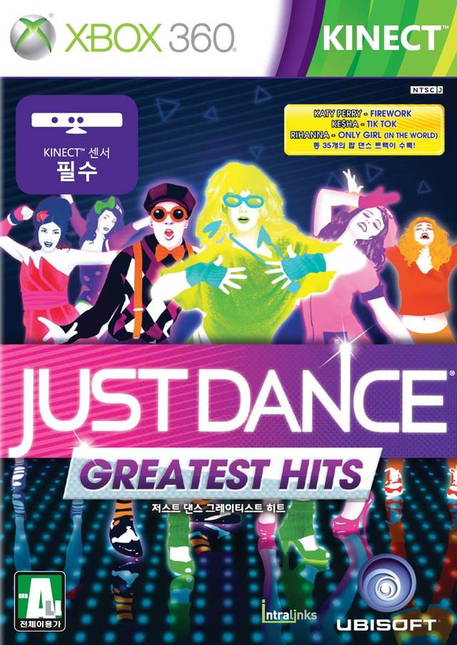 Front boxart of the game Just Dance - Greatest Hits (South Korea) on Microsoft Xbox 360