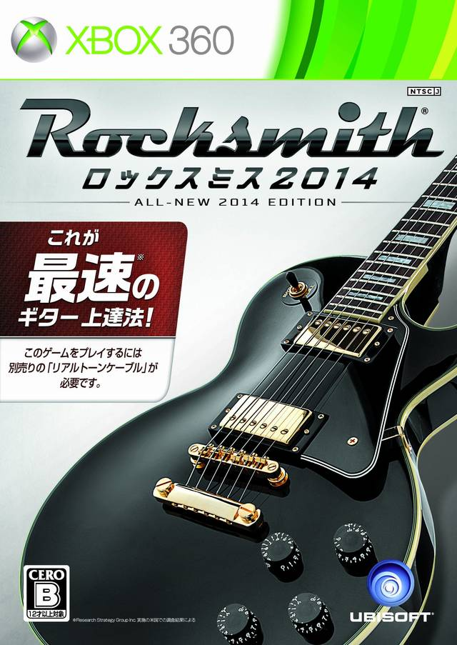 Front boxart of the game Rocksmith 2014 Edition (Japan) on Microsoft Xbox 360