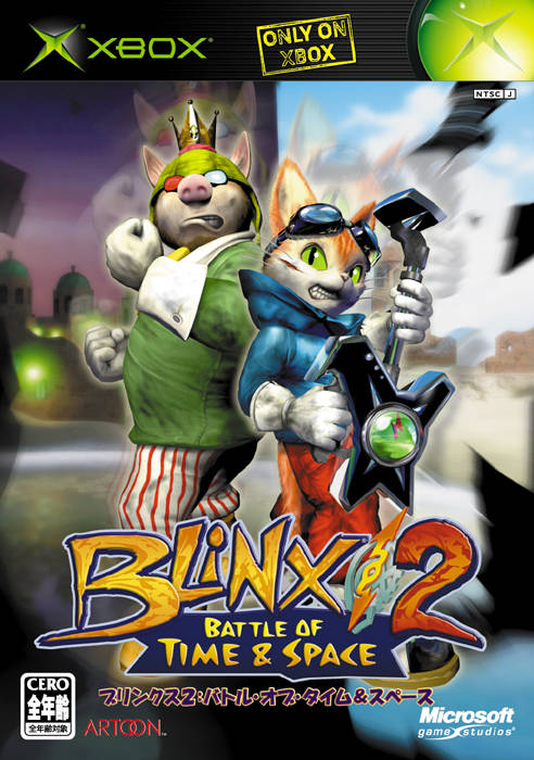 Front boxart of the game Blinx 2 - Battle of Time and Space (Japan) on Microsoft Xbox