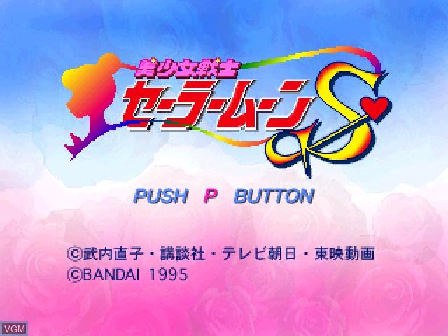 Title screen of the game Bishoujo Senshi Sailor Moon S on 3DO