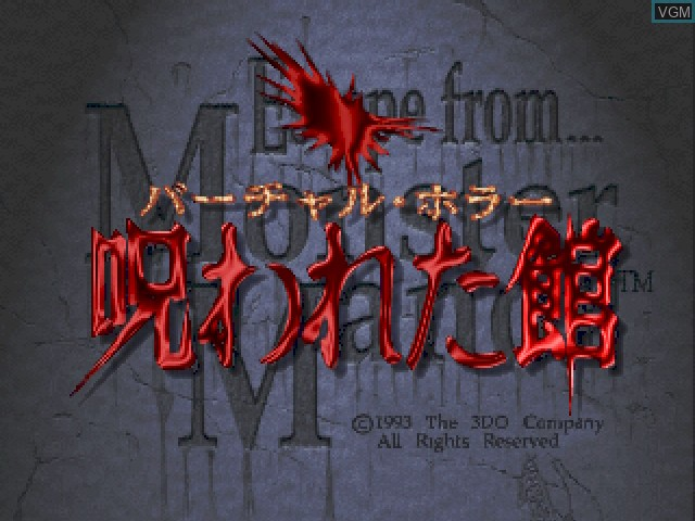 Title screen of the game Virtual Horror - Norowareta Tachi on 3DO