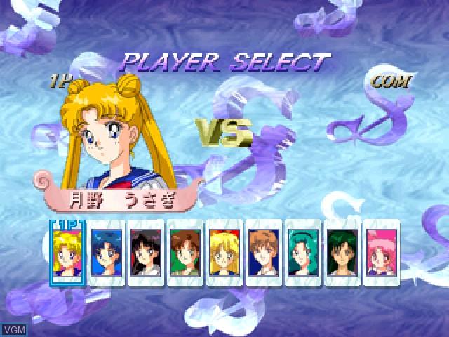 Menu screen of the game Bishoujo Senshi Sailor Moon S on 3DO