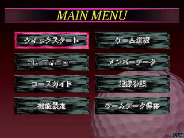 Menu screen of the game Devil's Course on 3DO