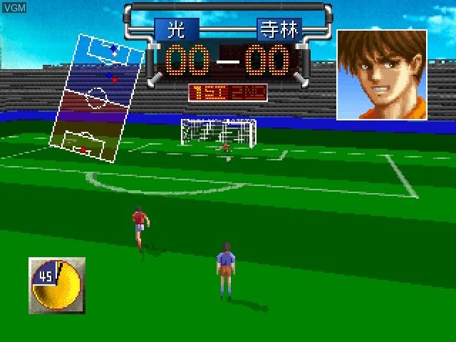 Goal FH
