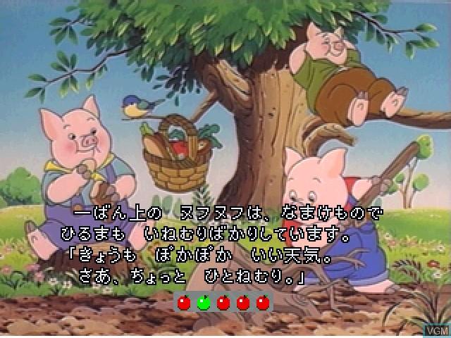 Hirata Shiyougo Interactive Ehon - Sanbiki no Kobuta