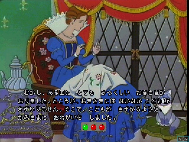 Hirata Shiyougo Interactive Ehon - Shirayukihime