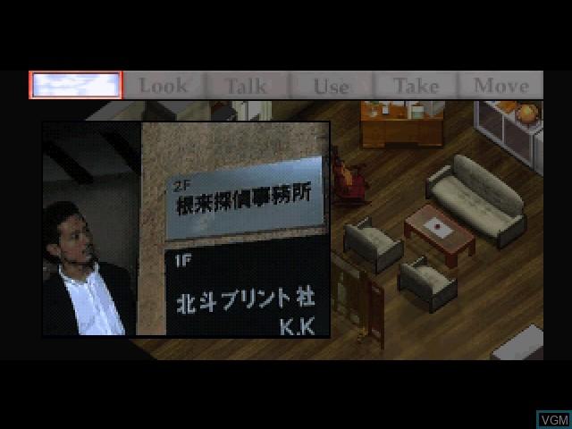 Ida Jiyouji Nightmare Interactive - Moon Cradle - Igyou no Hanayome