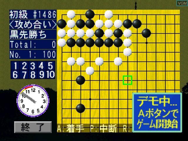 Igo Time Trial Shikatsudai Hyakka