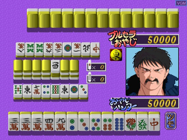 Oyaji Hunter Mahjong