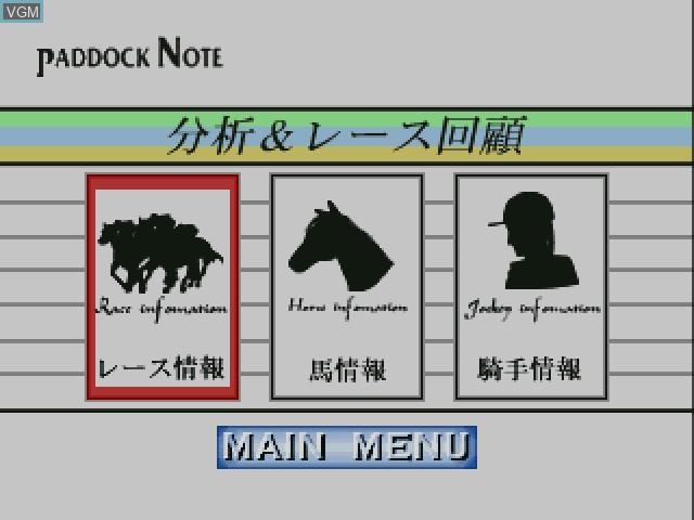 Paddock Note '95
