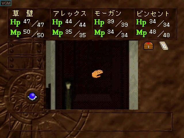 In-game screen of the game Kurokishi no Kamen on 3DO