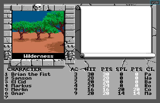 In-game screen of the game Bard's Tale II - The Destiny Knight, The on Apple II GS