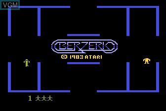 Title screen of the game Berzerk on Atari 5200