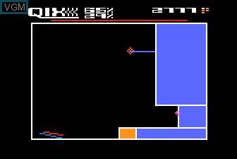 In-game screen of the game QIX on Atari 5200