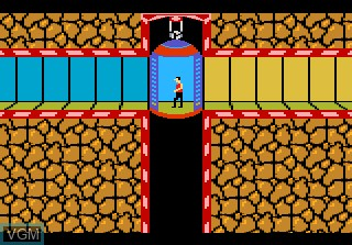 Menu screen of the game Impossible Mission on Atari 7800