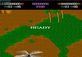 Menu screen of the game Commando on Atari 7800