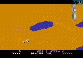 Menu screen of the game Desert Falcon on Atari 7800