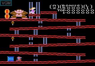 Menu screen of the game Donkey Kong on Atari 7800
