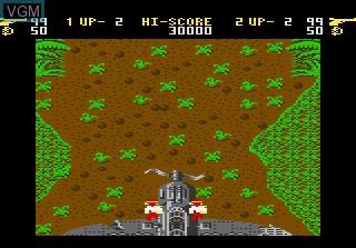 Menu screen of the game Ikari Warriors on Atari 7800