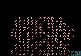 Menu screen of the game Karateka on Atari 7800