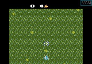 Menu screen of the game Xevious on Atari 7800