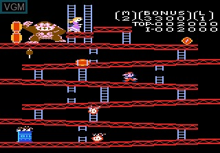 In-game screen of the game Donkey Kong on Atari 7800