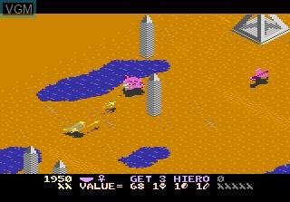 In-game screen of the game Desert Falcon on Atari 7800