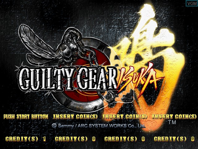 Title screen of the game Guilty Gear Isuka on Atomiswave