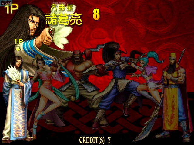 Menu screen of the game Knights of Valour - The Seven Spirits on Atomiswave