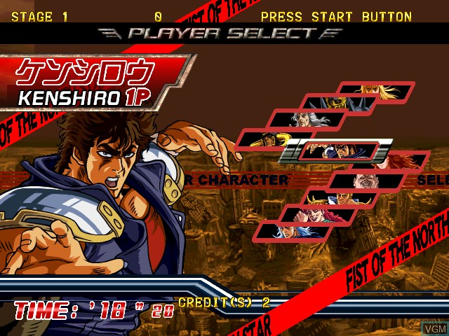 Menu screen of the game Hokuto No Ken on Atomiswave