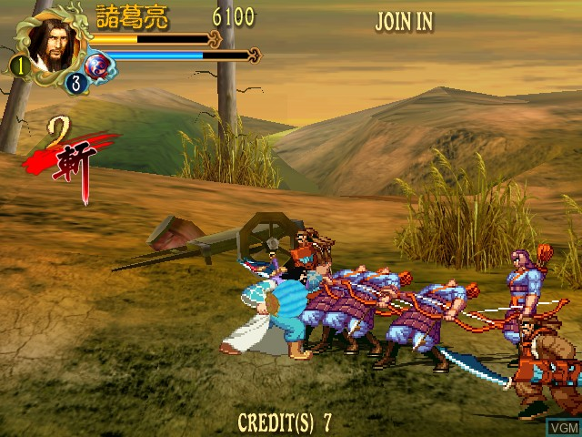 In-game screen of the game Knights of Valour - The Seven Spirits on Atomiswave