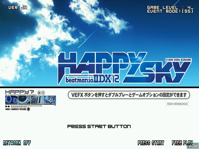Title screen of the game Beatmania IIDX 12 Happy Sky on Konami Bemani PC Type