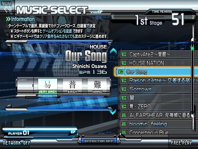 Menu screen of the game Beatmania IIDX 17 Sirius on Konami Bemani PC Type