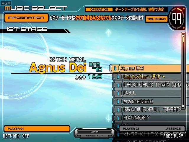 Menu screen of the game Beatmania IIDX 12 Happy Sky on Konami Bemani PC Type