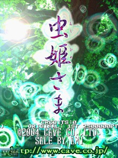 Title screen of the game Mushihime Sama on Cave Cave 3rd