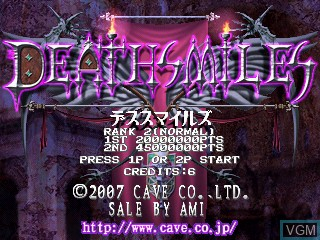 Title screen of the game Deathsmiles on Cave Cave 3rd