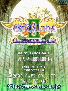 Title screen of the game Espgaluda II on Cave Cave 3rd