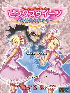Title screen of the game Pink Sweets - Ibara Sorekara on Cave Cave 3rd