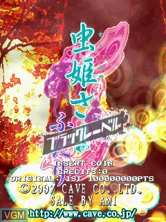 Title screen of the game Mushihime-Sama Futari Black Label on Cave Cave 3rd