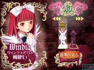 Menu screen of the game Deathsmiles on Cave Cave 3rd