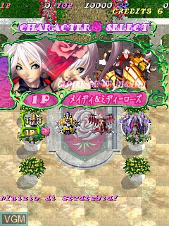 Menu screen of the game Pink Sweets - Ibara Sorekara on Cave Cave 3rd