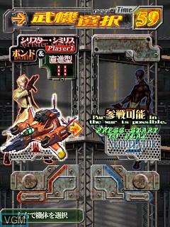 Menu screen of the game Ibara Kuro Black Label on Cave Cave 3rd