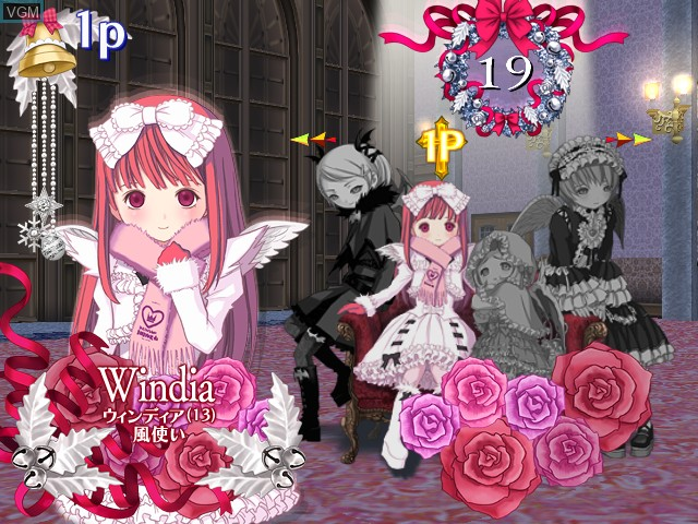 Menu screen of the game Deathsmiles II - Makai no Merry Christmas on Cave Cave 3rd