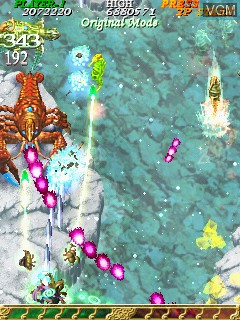 In-game screen of the game Mushihime-Sama Futari Ver 1.5 on Cave Cave 3rd