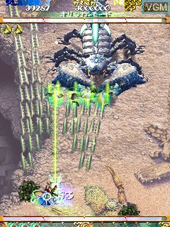 In-game screen of the game Mushihime Sama on Cave Cave 3rd