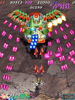 In-game screen of the game Pink Sweets - Ibara Sorekara on Cave Cave 3rd