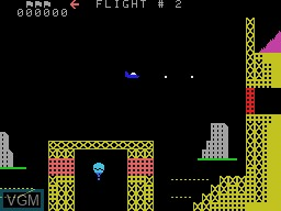In-game screen of the game Looping on Coleco Industries Colecovision