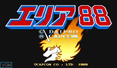 Title screen of the game Area 88 on Capcom CPS-I